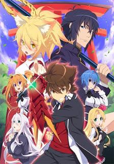 http://imgclick.net/5qkc7v7ildxl/HSDxDHero_01_-_Anime5010.com.jpg.html