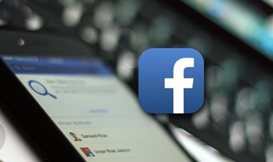 How To Find Old Facebook Posts