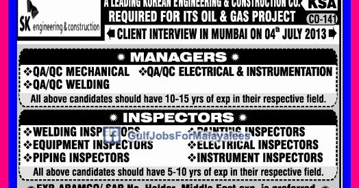 Korean Engineering Company Required For Its Oil Amp Gas