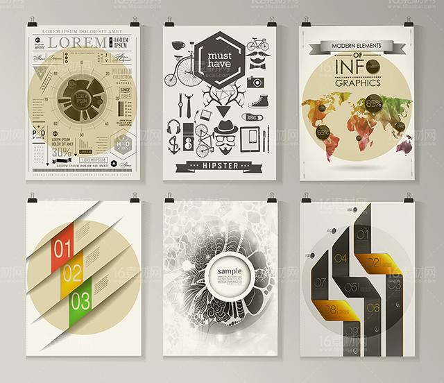 50_Free_Premium_Posters_2_by_Saltaalavista_Blog