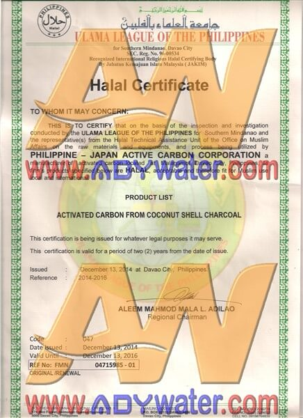 Halal Certificate Karbon Aktif Kowa PJAC (Philippine Japan Active Carbon Corporation)