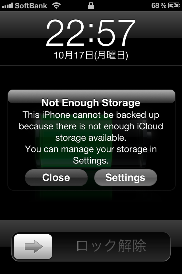 iphone says not enough storage switch to mac mac 乗り換えブログ icloud容量が足りない場合のiphone 17692