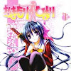 Descarga Omamori Himari Manga (Capítulos 75/75) PDF Mega