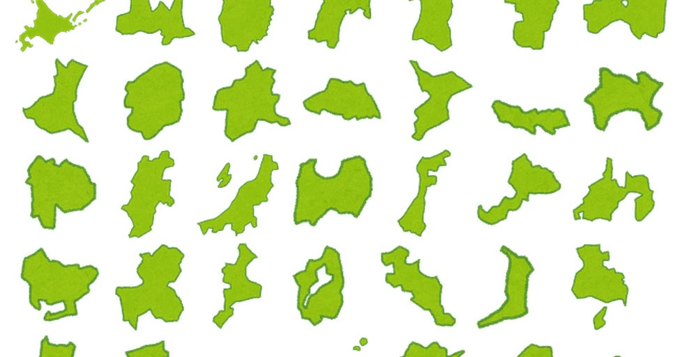 日本の47都道府県の地図のイラスト | かわいいフリー素材集 いらすとや