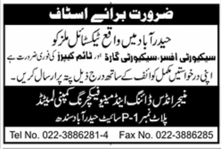 Staff required in Hyedrabad Textile Mills