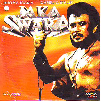 Jaka Swara (1990) WEB-DL