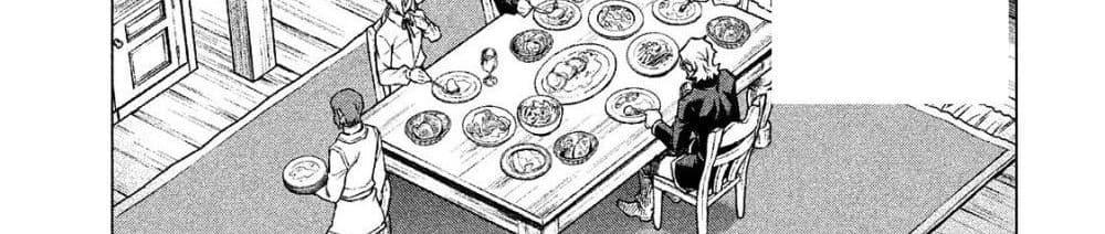 อ่านการ์ตูน Henkyou no Roukishi - Bard Loen ตอนที่ 5 หน้าที่ 88