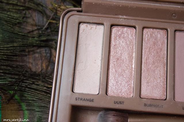 Universal evening make-up: step 2