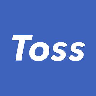 토스 대출