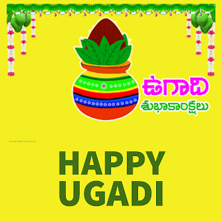 Ugadi Telugu and English Wishes greetings