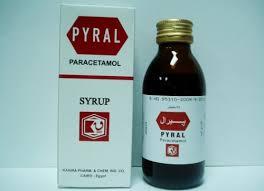 سعر شراب بيرال Pyral مسكن للآلام