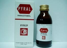 سعر ودواعى إستعمال بيرال Pyral أقراص شراب مسكن للالم وخافض للحرارة
