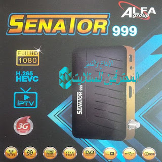 احدث سوفت سيناتور 999 SENATOR تشغيل بى اوت و خاصيه تحديث اون لاين