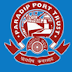 Paradip Port Trust Recruitment Engineer-In-Charge 2016