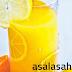 Lawan Diabetes dan Obesitas Dengan Kulit Lemon Beku