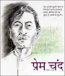 munshi premchand novels free download pdf