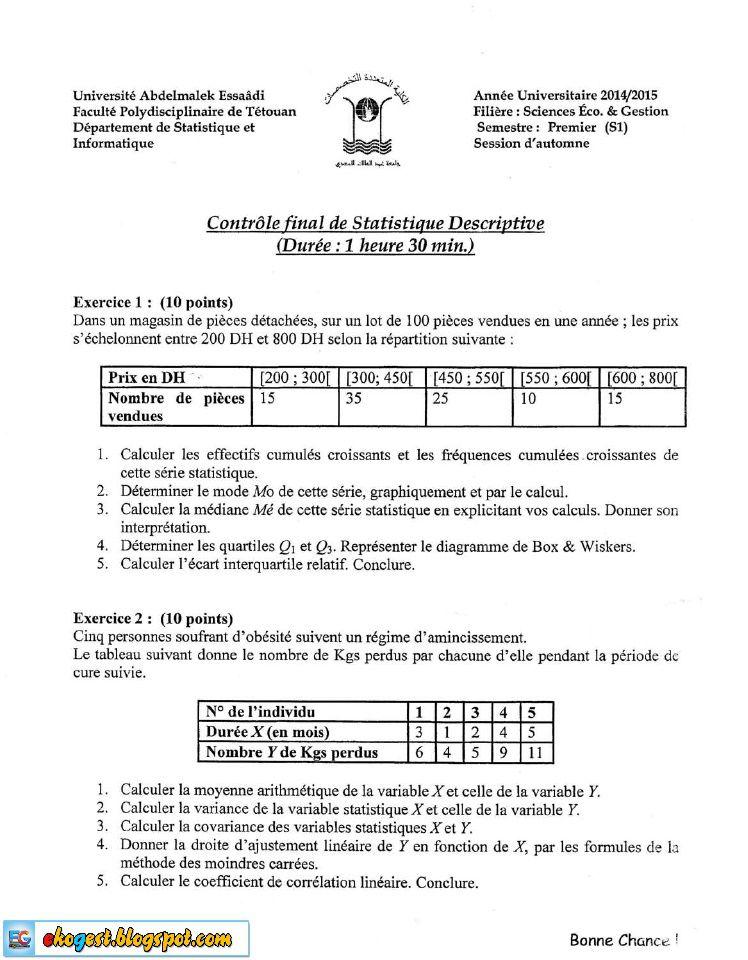 resume introduction a l'economie s1 pdf
