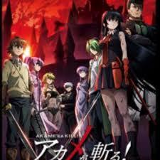 Review Anime Akame Ga Kill Subtitle Indonesia