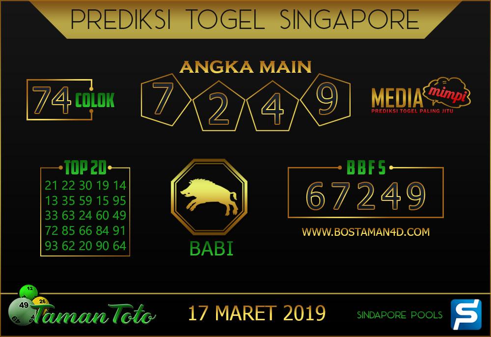 Prediksi Togel SINGAPORE TAMAN TOTO 17 MARET 2019