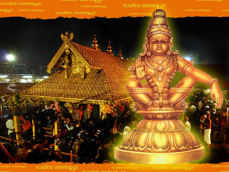 sabarimala vratam rules in malayalam pdf download