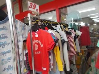39円子供服コーナーサイズ110㎝