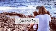 MY NOTEBOOK | VZPOMÍNKY