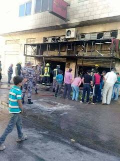 حرق محلات الصريح اربد