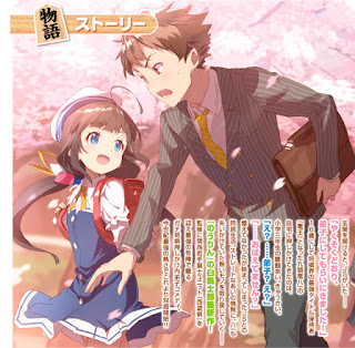 الحلقة 1 من انمي Ryuuou no Oshigoto! مترجم عدة روابط