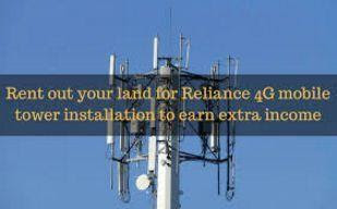 Jio tower apply, Reliance Jio tower installation contact, Jio tower installation contract and Reliance Jio tower application, How to apply jio tower installation