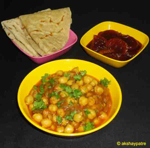 Chana masala ready to serve