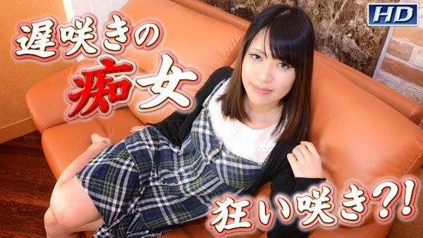 Onlchincm gachi817 Ako 02120