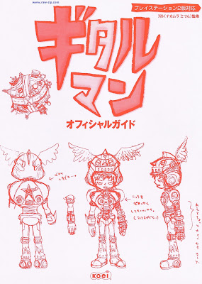 Gitaroo Man Official Guide