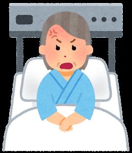 いろいろな表情の入院中の人のイラスト(おばあさん・怒った顔)