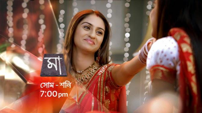 Maa Star Jalsha Serial Songs Download Sur Songeet