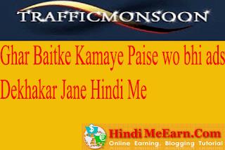 Make Money from Traffic Monsoon
