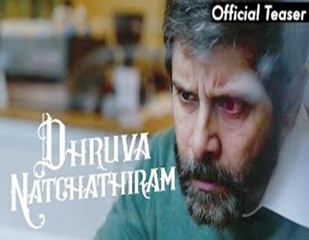 Dhruva Natchathiram – Official Teaser   Chiyaan Vikram   Gautham Vasudev Menon