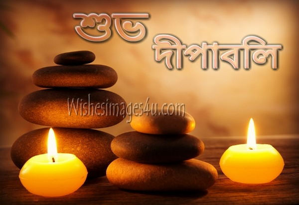 শুভ দীপাবলি Wishes Photos Free Download For Facebook, Whatsapp DP