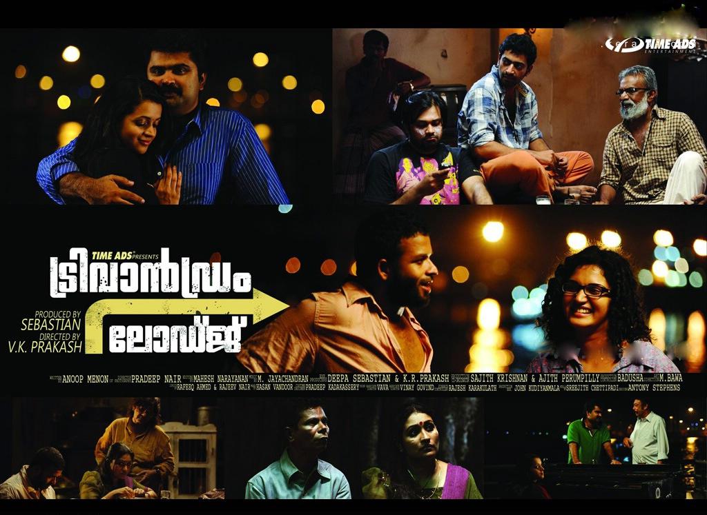 Malayalam Full Movie Trivandrum Lodge Free Download Casorimri S Ownd
