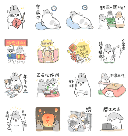 Machiko's New Year Stickers