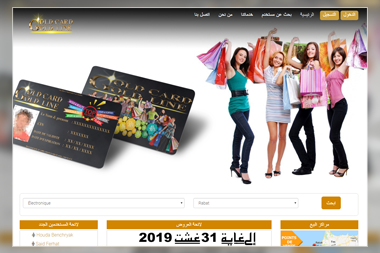 Gold Card Gold Line