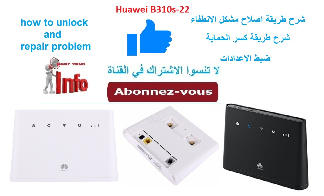 how to unlock and repair problem in huawei b310s 22 - INFO