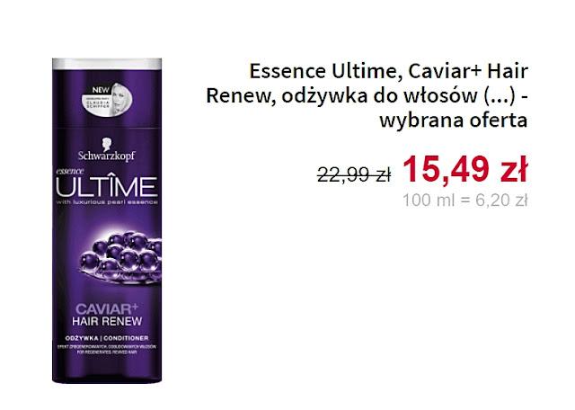 Essence Ultime, odżywka do włosów