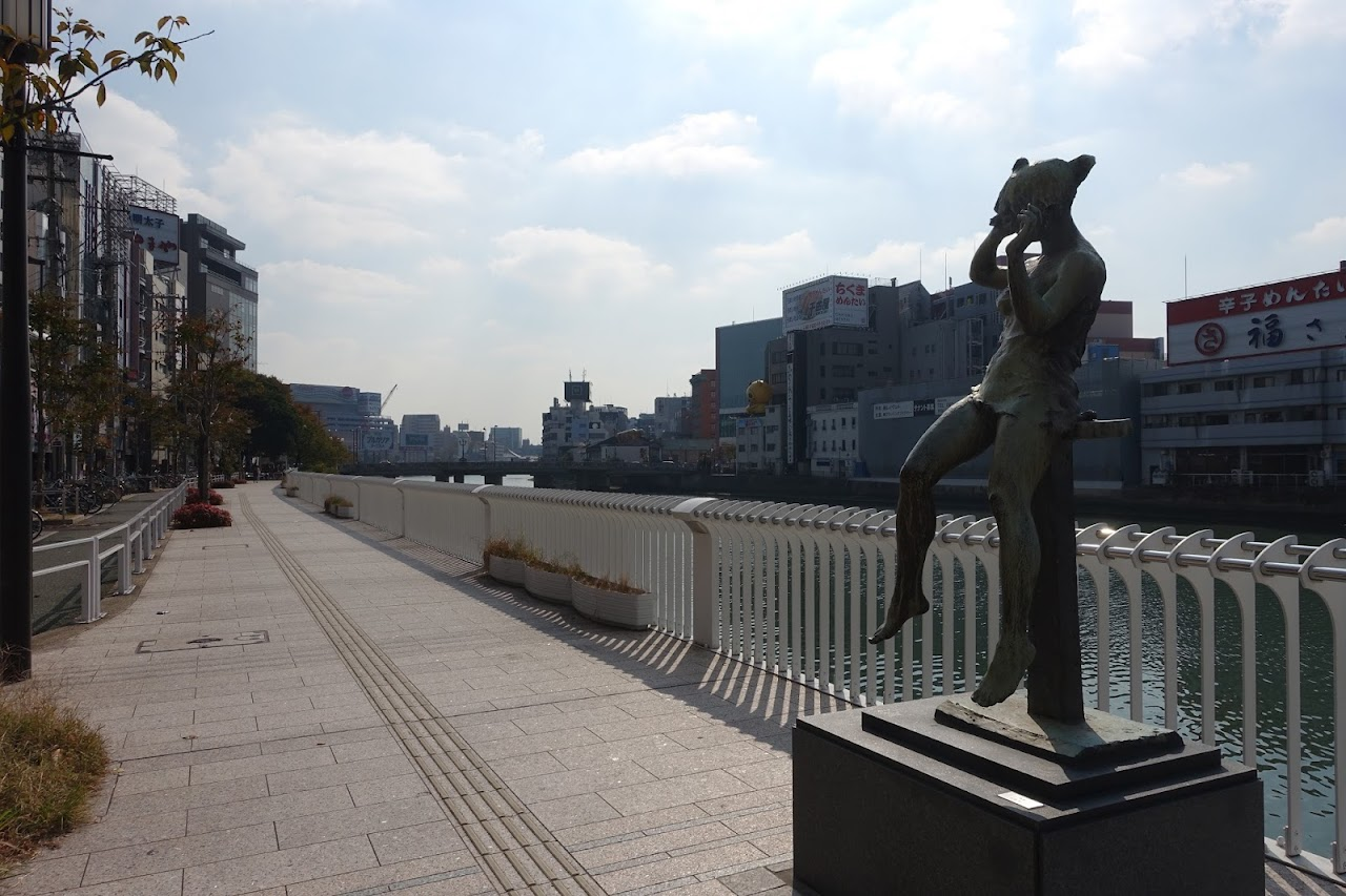 那珂川(Nakagawa-River)沿い