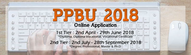 PPBU 2018 online application for students