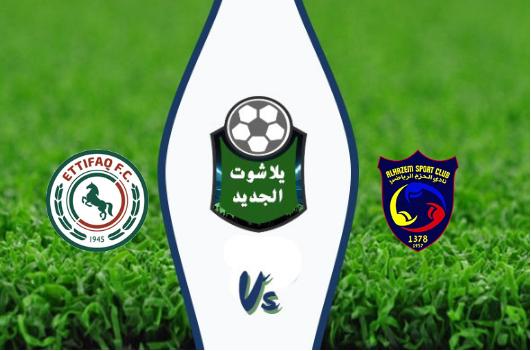 نتيجة مباراة الحزم والإتفاق بتاريخ 15-09-2019 الدوري السعودي