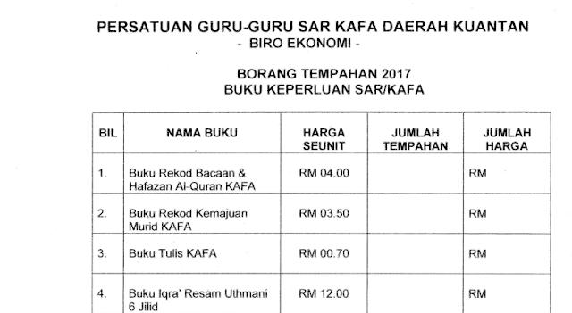 Borang Tempahan Buku Keperluan Sar/Kafa 2017