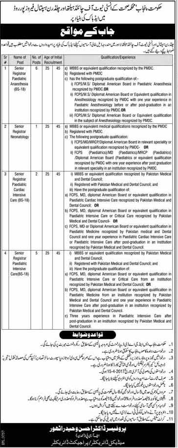 Children's Hospital and Institute of Child Health Jobs