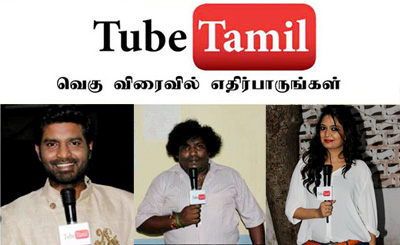 Tubetamil Studio Launch : Chennai
