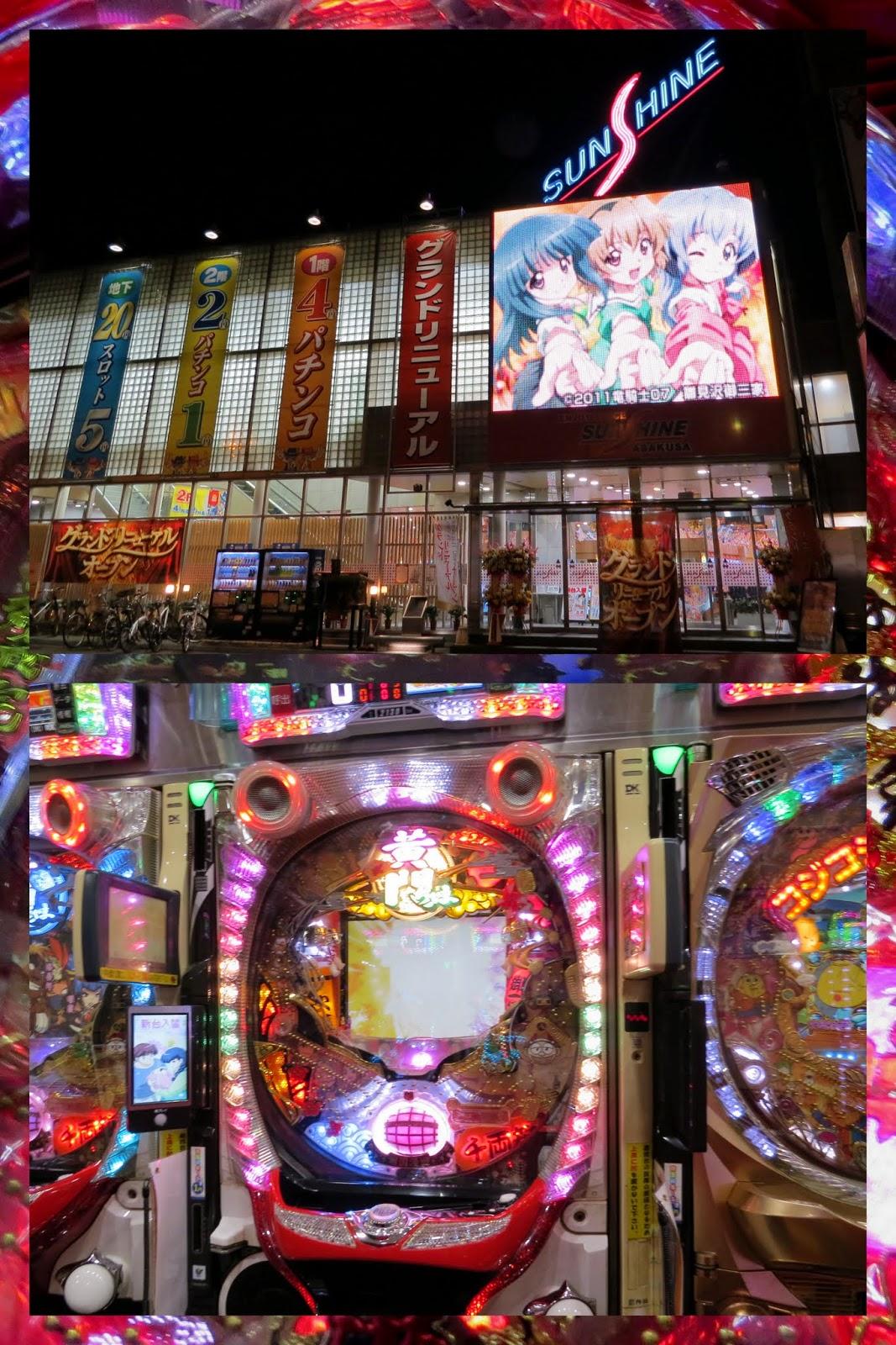 Pachinko Parlor - Tokyo