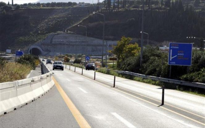 Αποτέλεσμα εικόνας για εθνική οδός site:kefalonitikanea.gr
